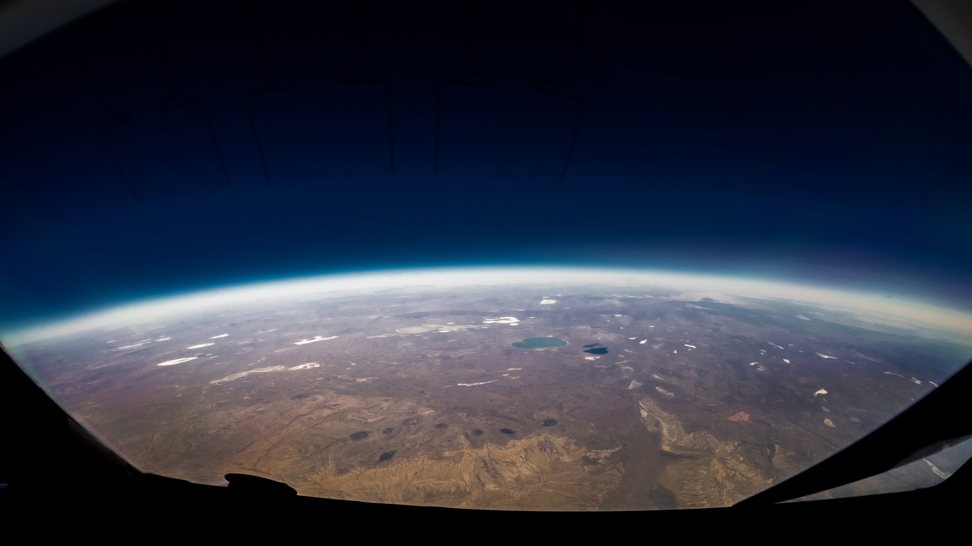 Atmosphere from space.